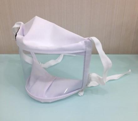 máscara transparente virada pro ladoás