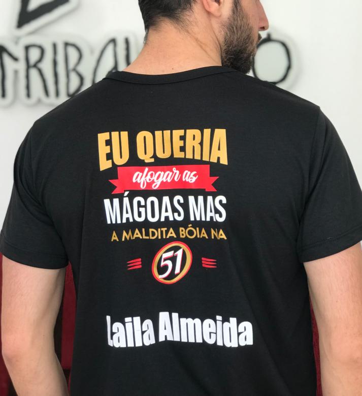 Camisa Turma 51 Personalize na Tribalismo