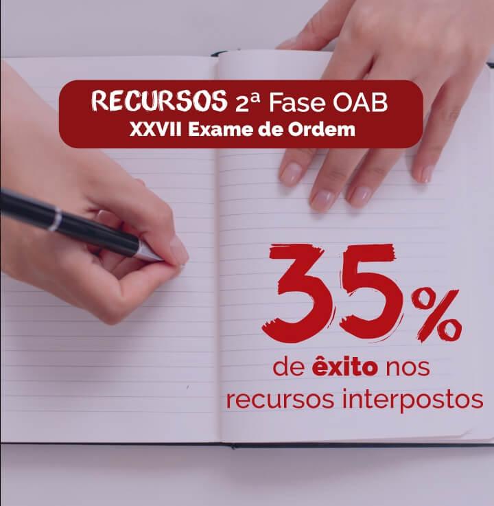 Resultado dos Recursos no XXVII Exame da OAB