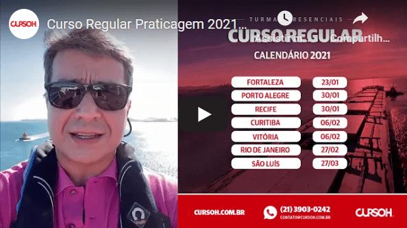 Video Hercules Curso Regular 20210