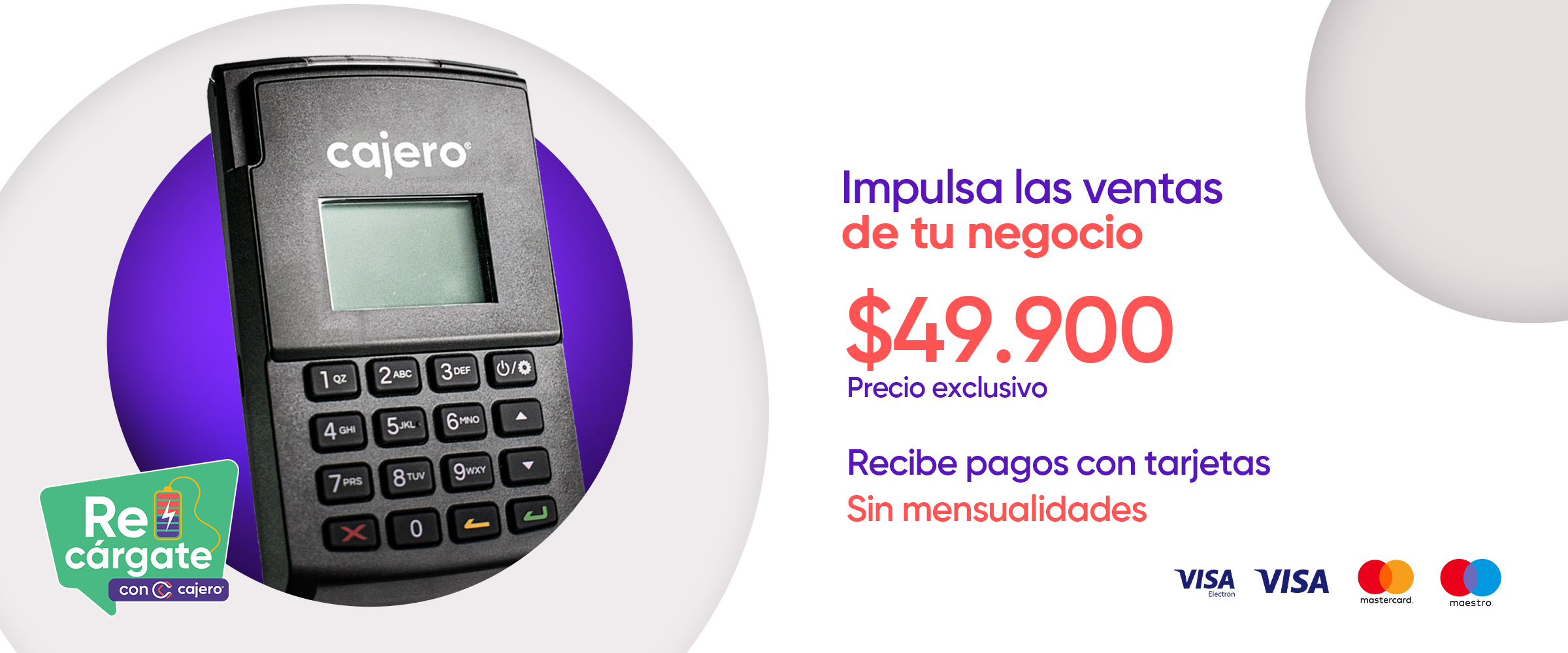 precio datáfono Colombia