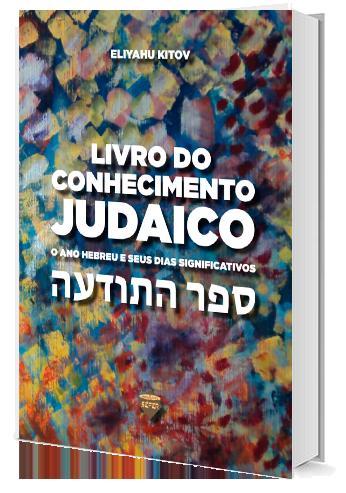 Livro do Conhecimento Judaico