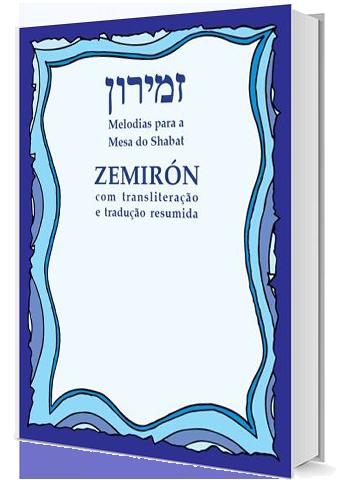 Zemirón