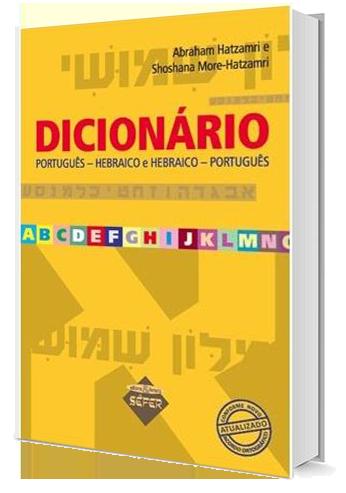 Dicionário Português-Hebraico/Hebraico-Português