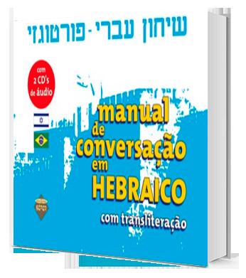 Manual de Conversação em Hebraico