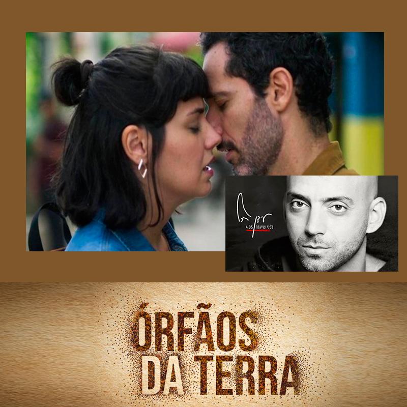 Casal Sara e Ali, novela