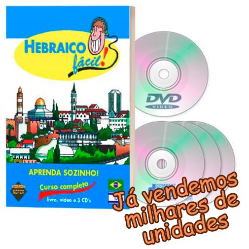 Hebraico Fácil - Livro + 3 CDs de áudio e 1 DVD