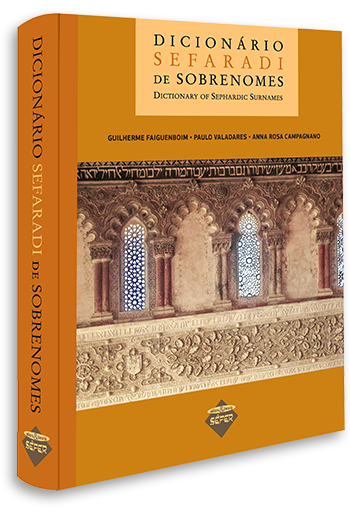 The Dictionary of Sephardic Surnames is back!